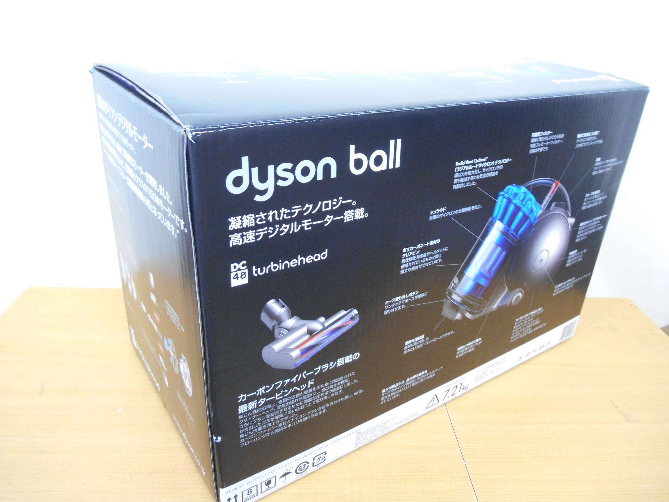 DSCN0864