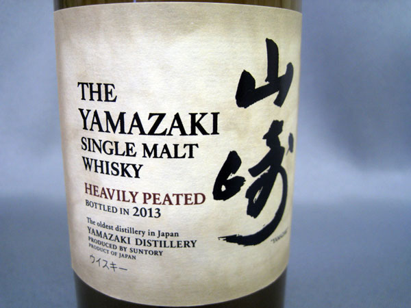 THE YAMAZAKI Heavily Peated Botteled in 2013 48% 70cl By SUNTORY
