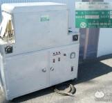 """協和電機(KYOWA ELECTRIC) シュリンクトンネル """"S-180"""""""