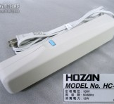 "HOZAN(ホーザン) 消磁器 ""HC-33"""