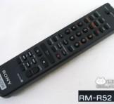 """SONY(ソニー) CDレコーダー""""RCD-W500C""""用リモコン """"RM-R52"""""""