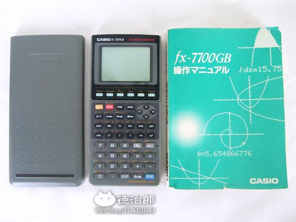 """CASIO(カシオ) 関数電卓 POWER GRAPHIC(パワーグラフィック) """"fx-7700GB"""""""
