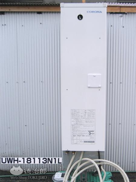"CORONA(コロナ) 電気温水器 貯湯量185L 給湯専用タイプ ""UWH-18113N1L"""