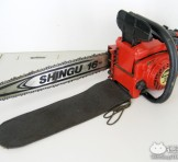 "SHINGU(新宮商行) シングウエンジンチェーンソー ""SP351"""