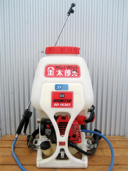 "ARIMITSU(アリミツ/有光) 背負い式動力噴霧機 mini mini 金太郎 ""SD-163D3"""