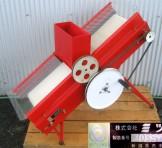 MITSUWA(ミツワ) 手動型 葯精選機