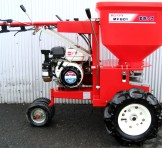 "KANRYU(カンリウ) 肥料散布機(自走式肥料撒機) まきっこ ""MF601"""
