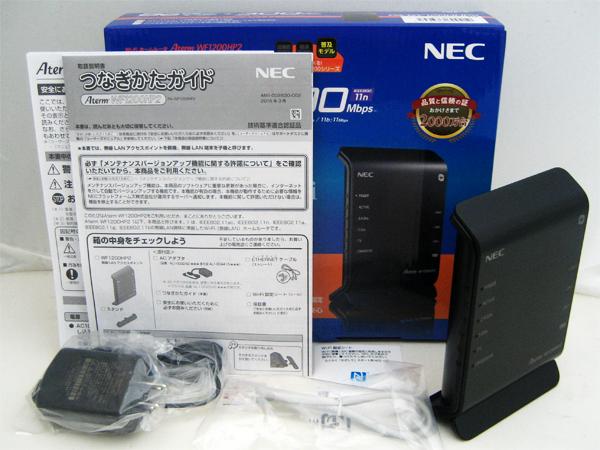 """NEC Atem 高速Wi-Fi 無線LANルータ """"PA-WF1200HP2"""""""
