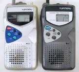 YUPITERU(ユピテル) 特定小電力トランシーバー CT-550 + CT-560