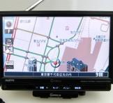 """SANYO(サンヨー) Gorilla(ゴリラ) HDD&DVDポータブルナビゲーション """"NV-HD830DTA"""""""