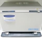 HORIZON(ホリズォン) HOT BOX(タオルウォーマー/おしぼり蒸し器) HB-114F(12L)