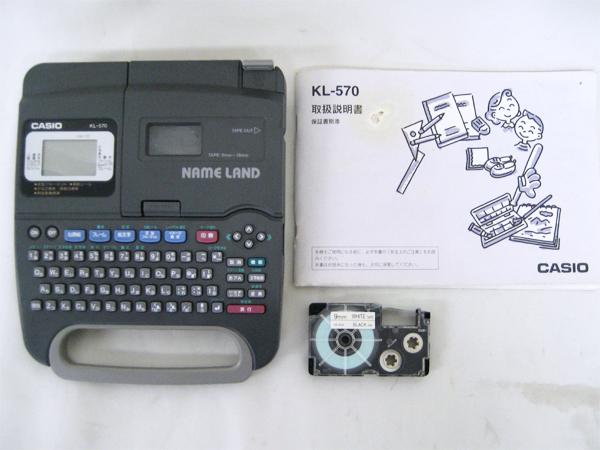"""CASIO(カシオ) NAME LAND(ネームランド) 漢字ラベルライター """"KL-570"""""""
