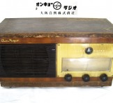 ONKYO SUPER(オンキョー/音響) 5球真空管ラジオ