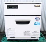SANYO(サンヨー) 卓上型製氷機(ハーフアイス) SIM-P18E 製氷20kg
