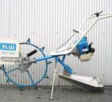 丸山(マルヤマ) 自走式水田溝切機 MKF-340