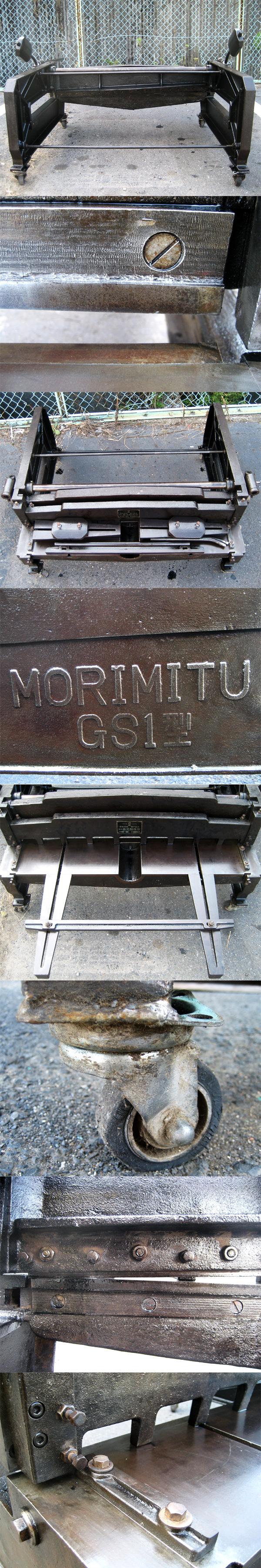 盛光(MORIMITSU) 大型手動切断機(シャーリング) GS1型