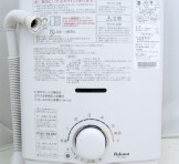 Paloma(パロマ) 元止式ガス瞬間湯沸器 PH-5BV(LPガス・2012年製)