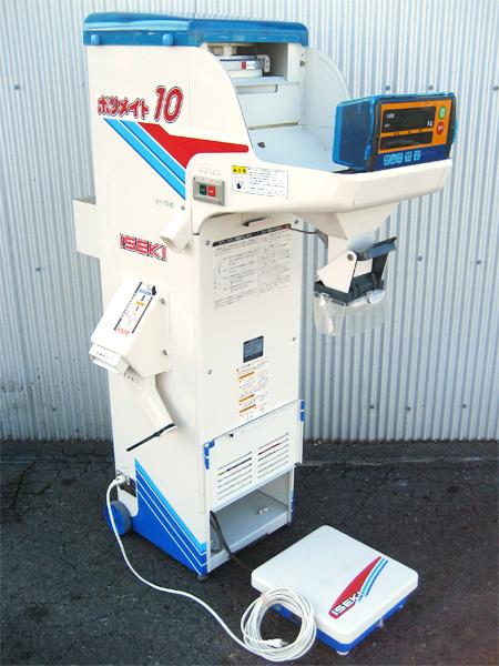 ISEKI(イセキ) 自動計量選別機 LTA10-3M ポリメイト10 M=1.80