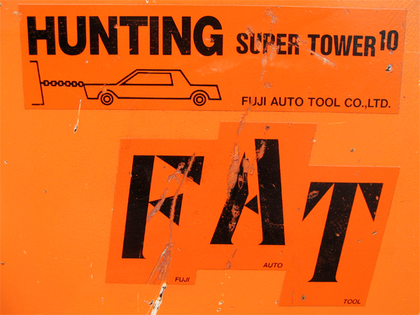FAT FUJI AUTO TOOL(フジオートツール) HUNTING SUPER TOWER 10(ハンティング スーパータワー)