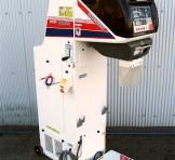 ヤンマー 自動選別計量機(コスモパック) URC220