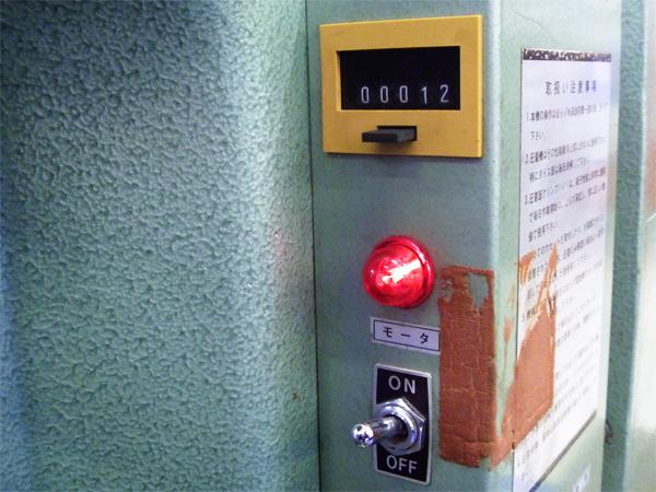 日本圧着端子製造(JST/日圧) 連続端子自動圧着機 AP-K2