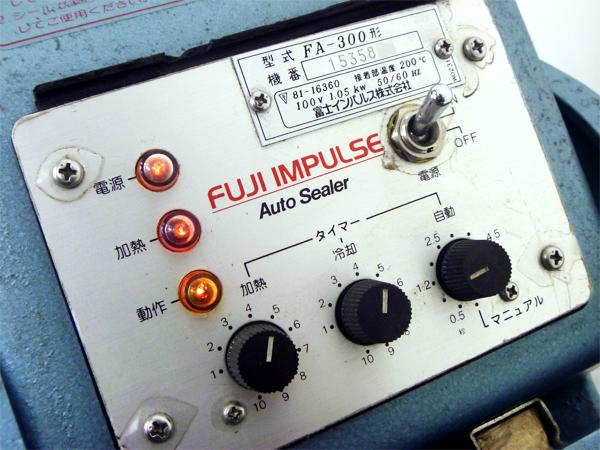 富士インパルス(FUJI IMPULSE) 卓上型 電動オートシーラー FA-300