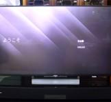 SONY(ソニー) BRAVIA(ブラビア) 4K液晶テレビ 55V型 KJ-55X8500D