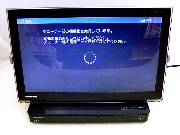 Panasonic(パナソニック) VIERA(プライベートビエラ) UN-15TD6-K