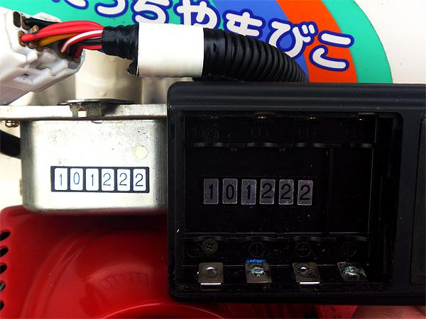 SEIREI(セイレイ) ラジコン枝打ち機 えだうちやまびこ AB232R