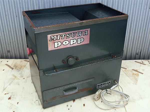 MITSUWA(ミツワ) 葯採取機 POPP