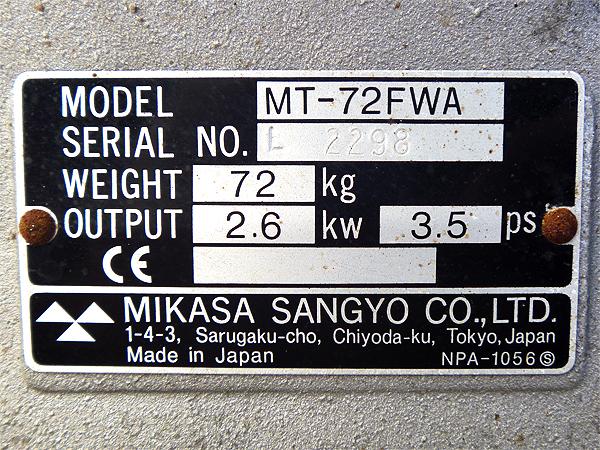 三笠産業(Mikasa/ミカサ) 72kg タッピングランマー MT-72FWA