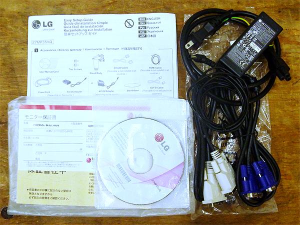 LGエレクトロニクス 27インチIPS液晶モニター 27MP35VQ-B