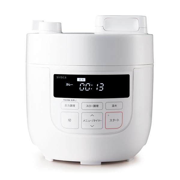 siroca(シロカ) 電気圧力鍋 SP-D131(W)
