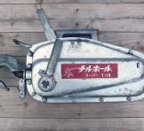トラクテル チルホール スーパー T-13