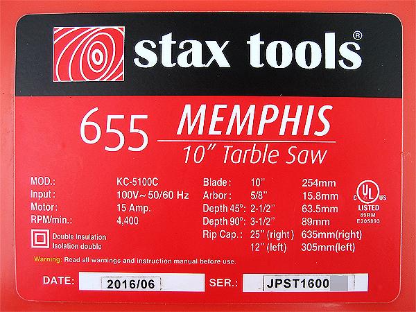 STAX TOOLS 655 MENPHIS スタックスツールス メンフィス(10テーブルソー) KC-5100C