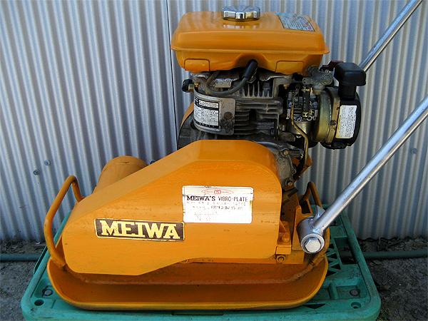 明和(MEIWA/メイワ) バイブロプレートランマー KP-6
