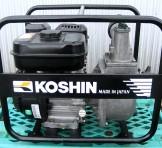 工進(KOSHIN) KR-50 ハイデルスポンプ SE-50X-AAJ-2