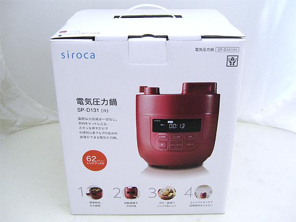 siroca(シロカ) 電気圧力鍋 SP-D131(R) レッド