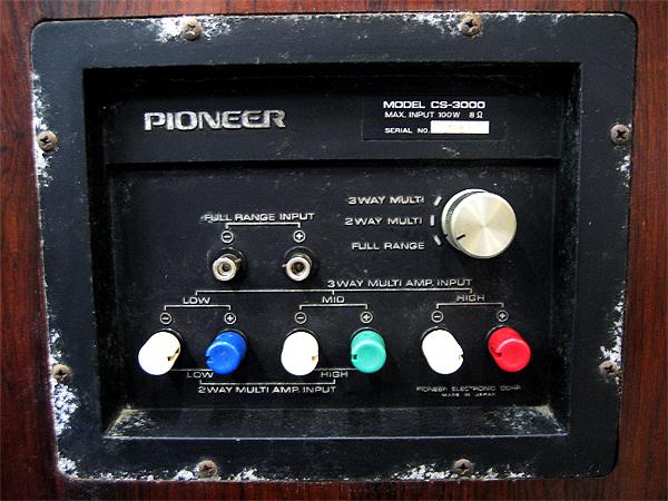 Pioneer(パイオニア) 3ウェイスピーカー CS-3000(ペア) 8Ω