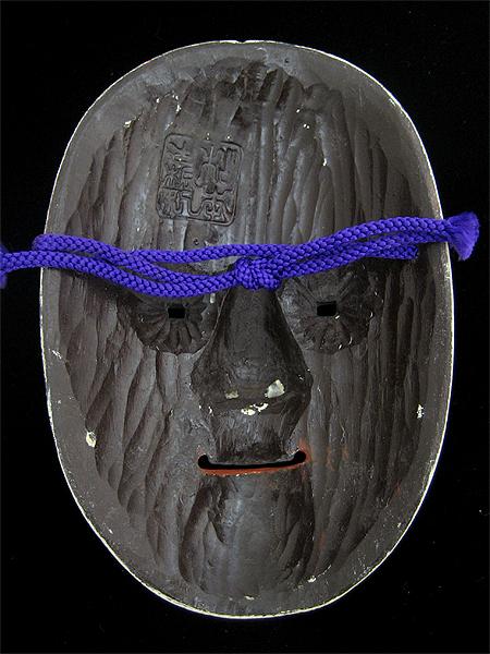松本古桐利作 木彫彩色能面『小面』