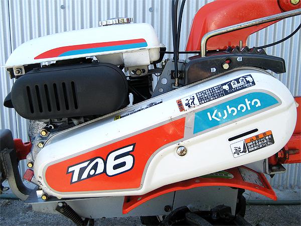 KUBOTA(クボタ) 管理機 Goody(マイグッディ) TA6-S