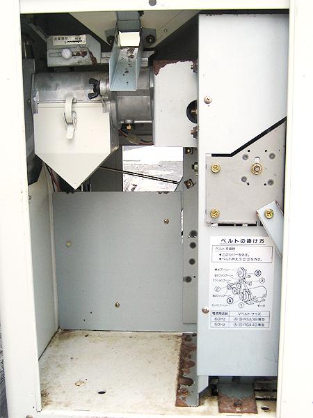 細川製作所(HOSOKAWA/ホソカワ) 籾すり精米機 MR-B1
