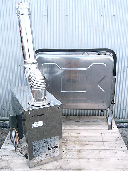 長府製作所 CHOFU 石油ふろがま CK-136S