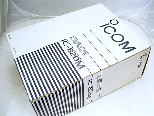 ICOM(アイコム) 144/430MHz オールモードトランシーバー IC-820M