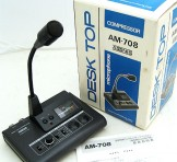 ADONIS(アドニス電機) 卓上マイクロホン(マイク切換器内臓スタンドマイク) AM-708