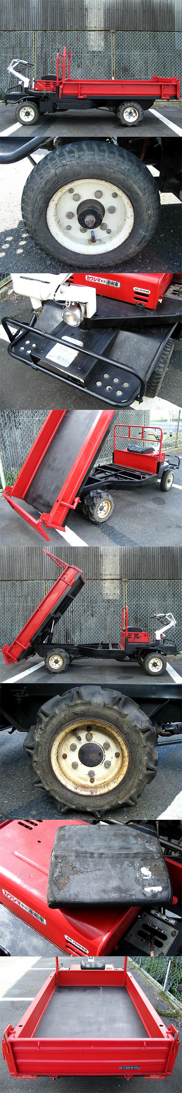 カワシマ(河島農具) 乗用型 四輪運搬車 AC1510DB