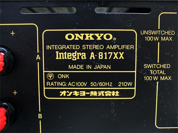 ONKYO(オンキョー) ステレオプリメインアンプ Integra(インテグラ) A-817XX