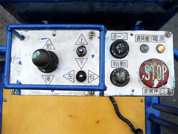 AICHI(アイチ) 4Mクローラー高所作業車 RV041