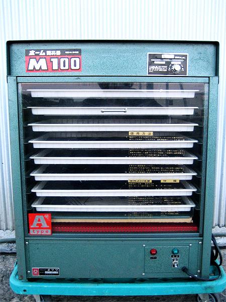 MITSUWA(ミツワ) 開葯器 M100 Atype