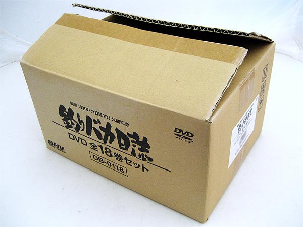 釣りバカ日誌 DVD全18巻セット